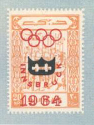 Aeogramme w/olympic overprint