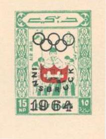 postal card w/oympic overprint