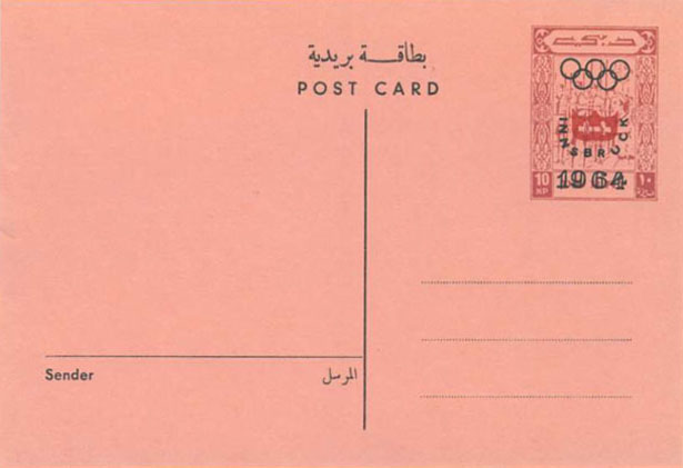 10np postal card overprinted w/ red shield and black lettering