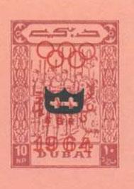 enlarged image of 10np w/overprint
