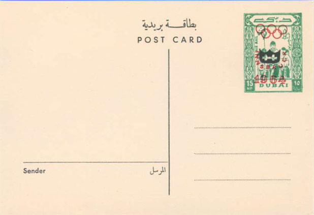 15np postal card w/black shield and red lettering