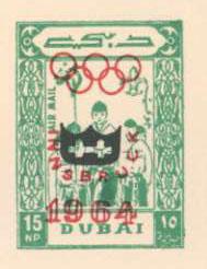 enlarged image of 15np w/overprint