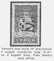 "Yemen ""e-A"" 4bgs on 2bgs overprint"