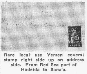 Yemen cover with address and stamp on same side