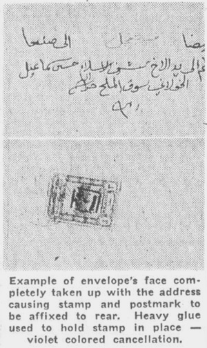 Yemen cover - heavy glue used to hold stamp on cover
