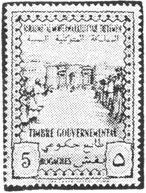 1951 - 5 bogash Bab al-Yemen Gate Official issue