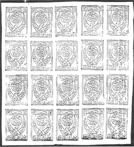 a sheet of the 2 .5bgs. on white paper